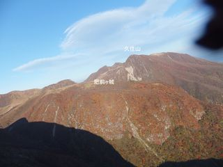 紅葉時期のくじゅう連山