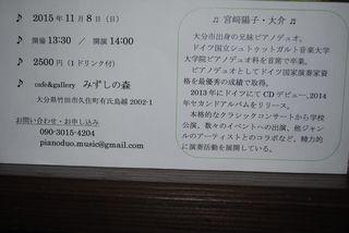 DSC_4683[1]